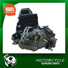 200cc Tricycle Engine IB200 for Zongshen Brand
