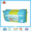 EHL Low price Simply oem babe wet tissue brand is available