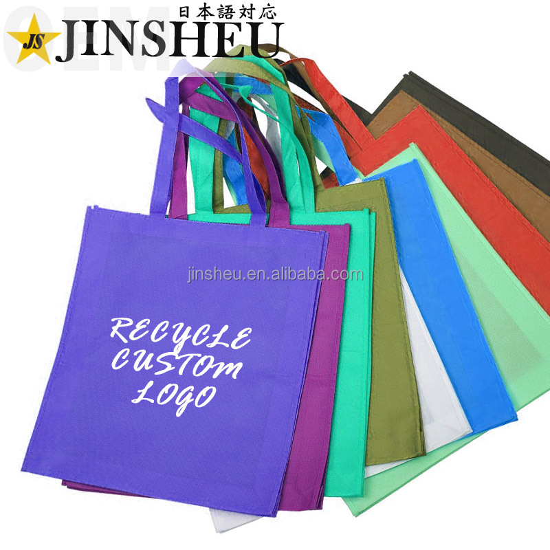Promotion cheap shopping carry non-woven recycle polyester bags