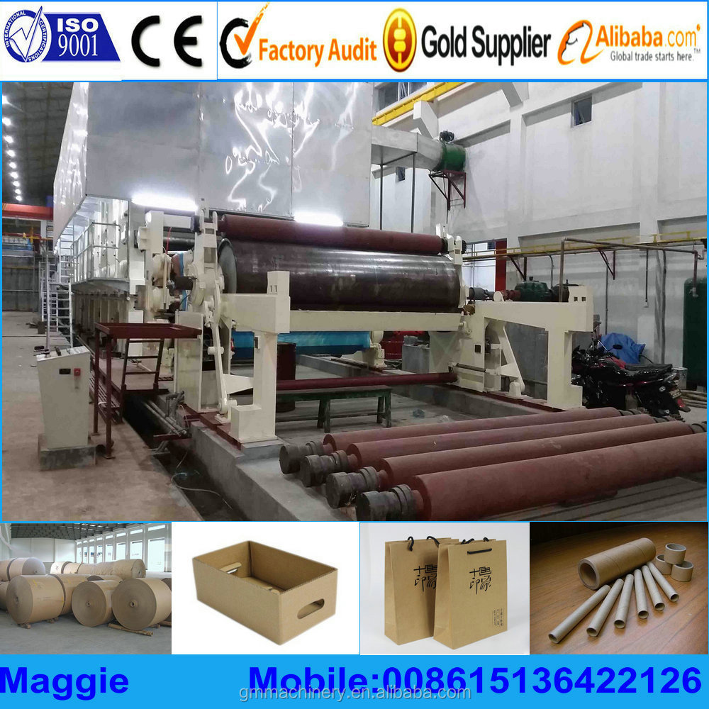 New type 1880mm Cardboard Grey board paper machine price/paper making machine on sale