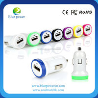 5V 1A car charger for Apple iPhone Android phones car phone charger