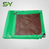 high quality pe tarpaulin canvas roof material canvas for canopy mater