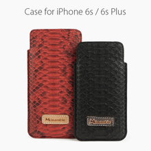 Genuine leather pouch case for iphone 7/7 plus/ customized mobile phone accessories case