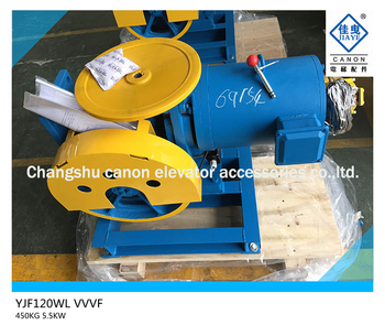 YJF120WL 5.5kw 450KG VVVF control Elevator Traction Machine