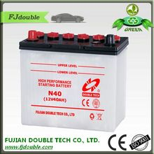 automotive battery lead acid battery ns40