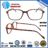 2015 korean fashion promotion sense spectacles frame