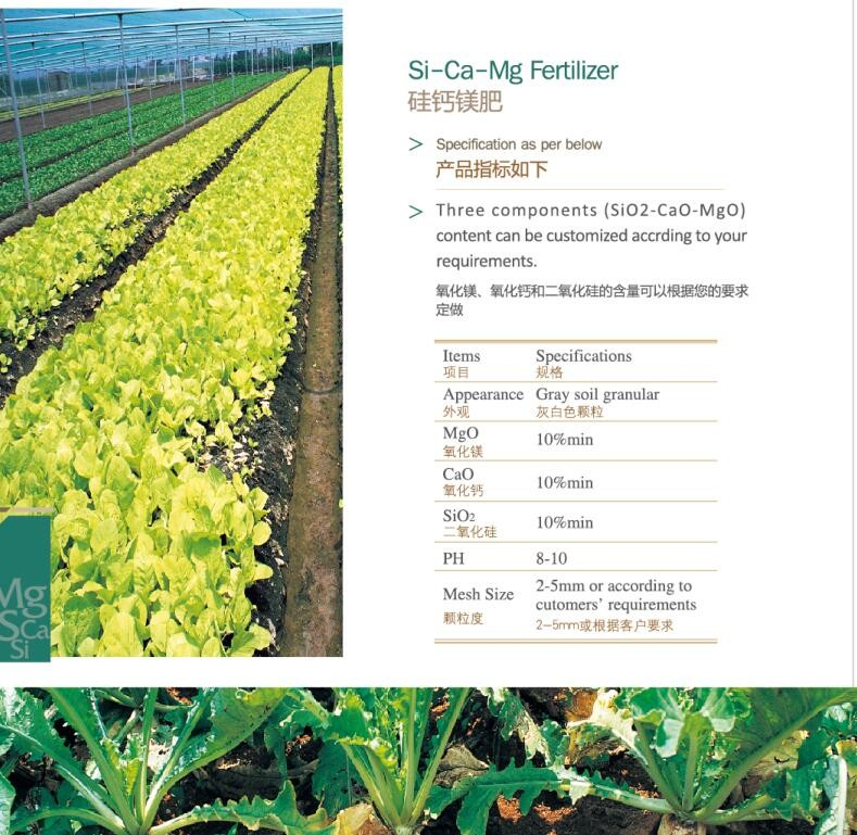 Si-Ca-Mg Fertilizer
