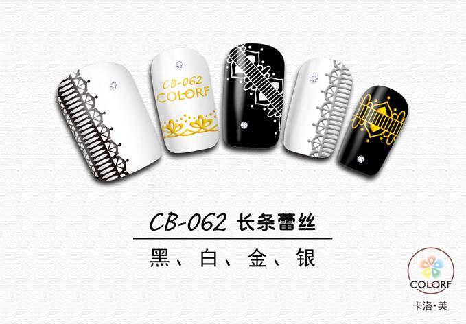 UPRETTEGO супер тонкий самоклеющийся 3D дизайн ногтей слайдер стикер Золотой CB-062