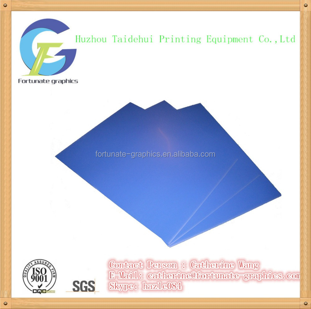 china hot ctp plate developer