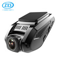 Dual Car Camera-1080P Front And Rear Dual Lens Car Dashcam 2.3 Inch Dashboard Camera Car Dvr Video Recorder