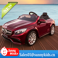 Licensed Mercedes Benz S63 Licensed Kids Electric Toy Ride on Car 12v Battery Powered