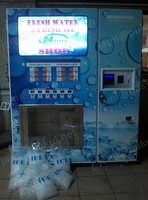 24 hours self service auto ice vending machine
