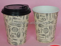 Disposable Logo Printed Paper Coffee Cups With Lids