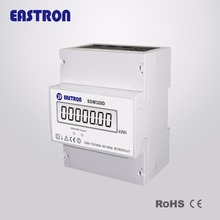 SDM 320D Single Phase Two Wires Din Rail Digital Energy Meter , with Big LCD Display and High Accuracy , CE approved