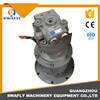 706-77-01320 Slewing Motor Assy PC1100-6 PC1250-8 Hydraulic Swing Motor