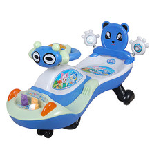 High quality new model swing car children for sale