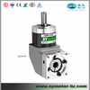 DC Brush (Brushless) Reduction Precision Planetary Gear Motor, right angle gearbox