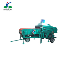 farm equipment wheat seed processing cleaner plant
