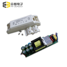 220V Access control system power supply 36 volt ballast dc