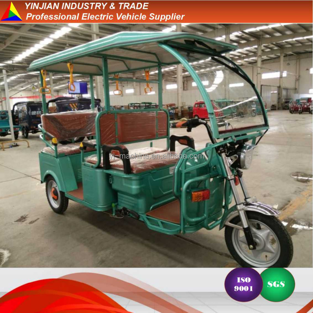 2016 New Battery Operated Electric Tricycle Taxi,Three Wheel Electric Auto Rickshaw,Electric Tricycle Passenger