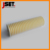 Precision processed Zirconia ceramic thread guide