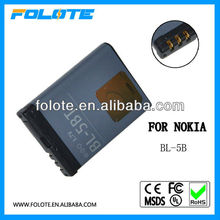 Batterie Akku for Nokia BL-5BT 900 mAh 2600C 2608 7510A 7510S N7