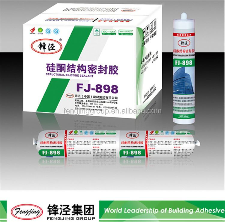 Best seller special design adhesives sealants fast delivery