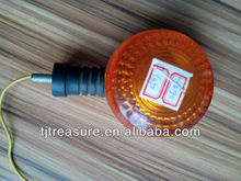 brand names of parts of motorcycle led turn signal indicator lights