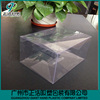 plastic folding box,plastic box enclosure electronic ,plastic box making machine in packaging boxes/storage boxes