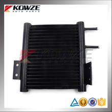 2920A128 Universal Transmission Oil Cooler Kit For Mitsubishi Outlander Cars CW6W