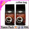 Yason matt coffee bag with hot stamp green matt printing aluminum foil coffee bag with valve small coffee bean packaging bags