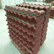 synthetic resin modern material spanish red color roofing stone metal tile