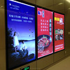 /product-detail/portable-led-light-box-posters-a1-black-picture-frames-wholesale-60707138456.html