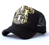 2015 New Style Brand Baseball Cap Hats Made Of Recycled Materials