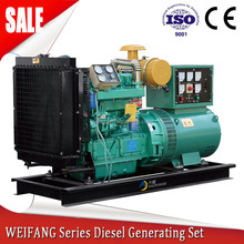 500KW 25hp open type diesel generator set with engine