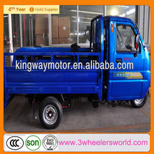 China manufacturer 3 wheel motor scooter/cargo scooter for sale