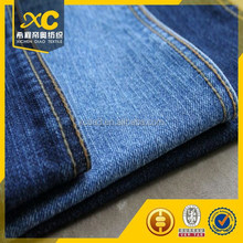 fashion free samples cost of girs denim dress fabric