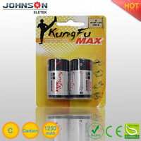 6 rechargeable 14250 battery for doll