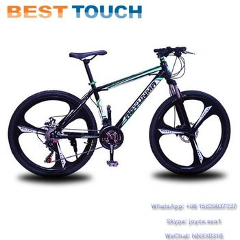 Double Disc Brakes 18 21 24 27 Speed Integrated Wheel 3 6 Spoke Rim 24'' 26'' Size Mountain Bicycle
