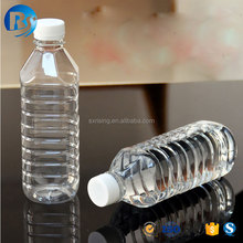 300ml disposable custom double wall plastic drinking water bottle