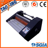 electirc one side hot 360mm laminator price