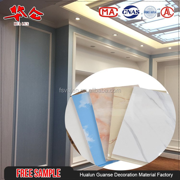 600mm Custom ghana plastic t&g pvc ceiling panel, lowes cheap wall paneling home depot