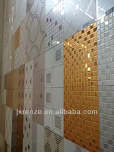 300*300 High quality Intergrated Ceiling Tiles