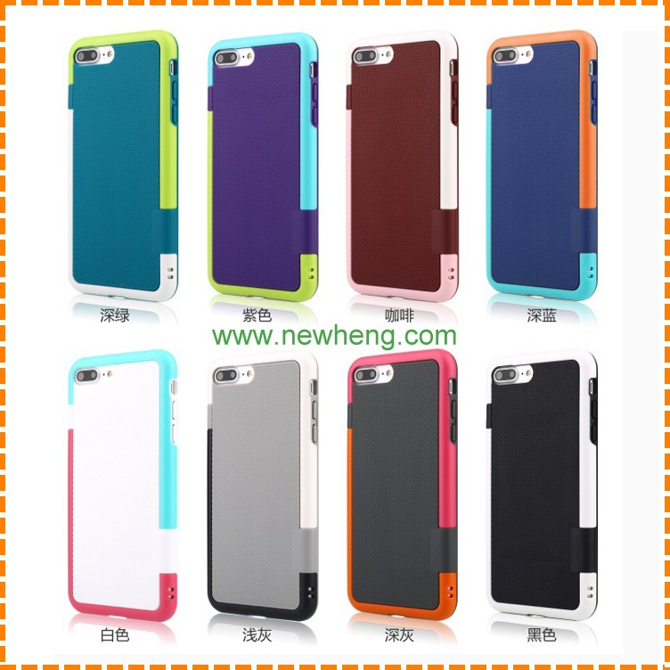 Ultra Thin two Color TPU PC Hard plastic shockproof Back Cell phone Cover For iPhone 7 7 plus Case Mobile Phone Accessories