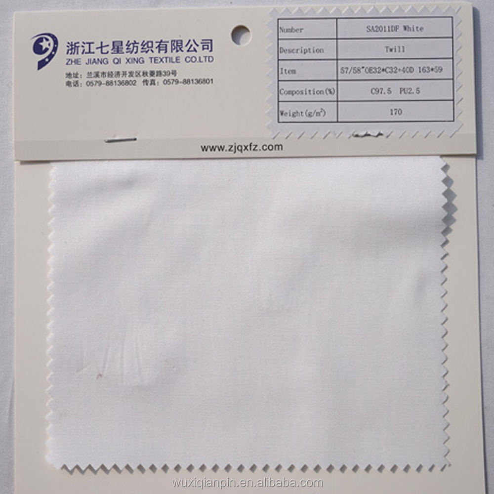 233TC 100% cotton down proof ticking fabric feather proof fabric