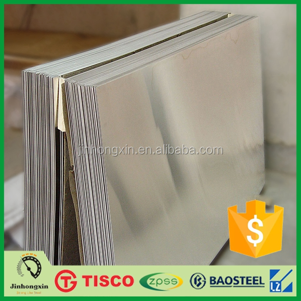pvc packing 304 1.5mm thick stainless steel plate