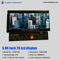 6 inch 1440P standard TFT LCD touch panel screen with competitive price for DIY