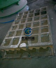wear resistant high manganese steel jaw casting plate