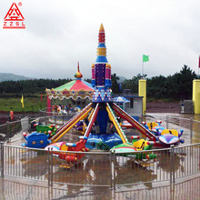 Equipment for children game self-control airplane kiddie ride outdoor playground
