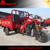 made in China 150cc 3 wheel motorcycle/150cc motorcycle trike cargo tricycle